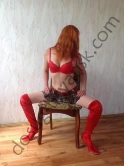 Проститутка Анюта - Брянск